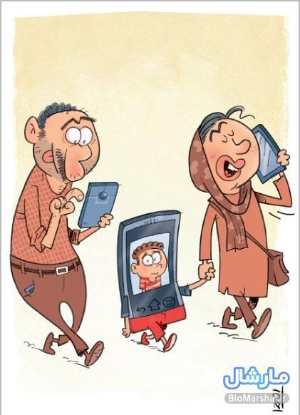 خانواده امروز - کاریکاتور