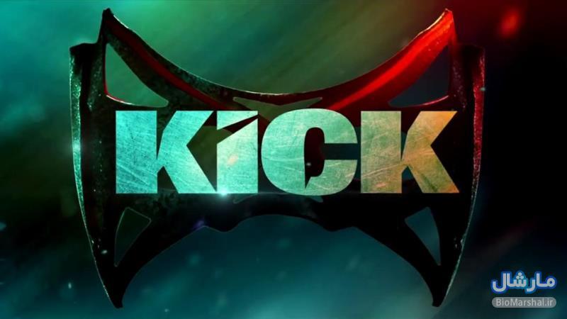 دانلود آهنگ های فیلم هندی Kick