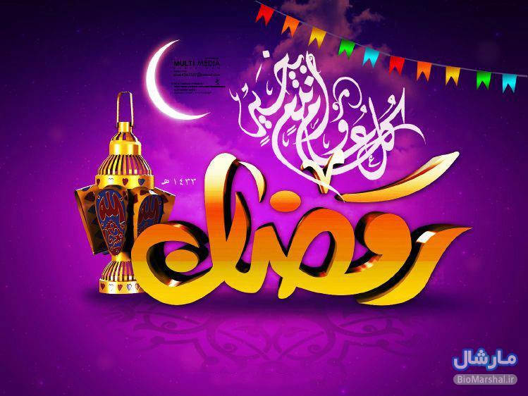 دانلود نرم افزار مذهبی اندروید ویژه ماه مبارک رمضان
