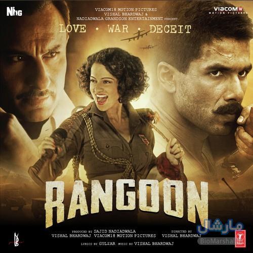 دانلود آهنگ های فیلم هندی Rangoon