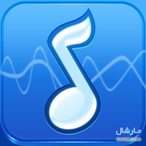 دانلود بهترین آهنگ های زنگ موبایل با فرمت mp3