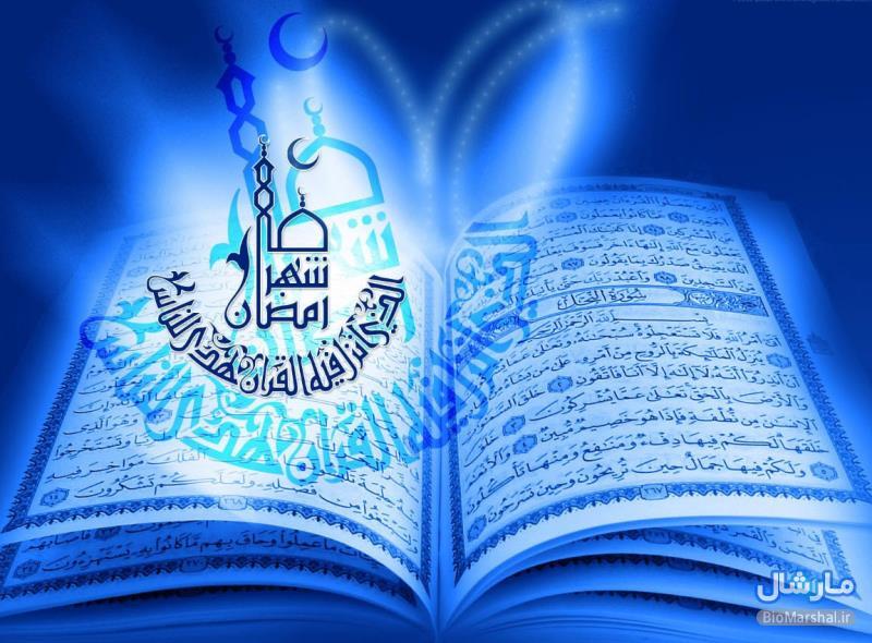 اس ام اس های جدید و خواندنی ماه رمضان 94