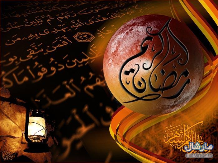 اس ام اس جدید ماه رمضان 94
