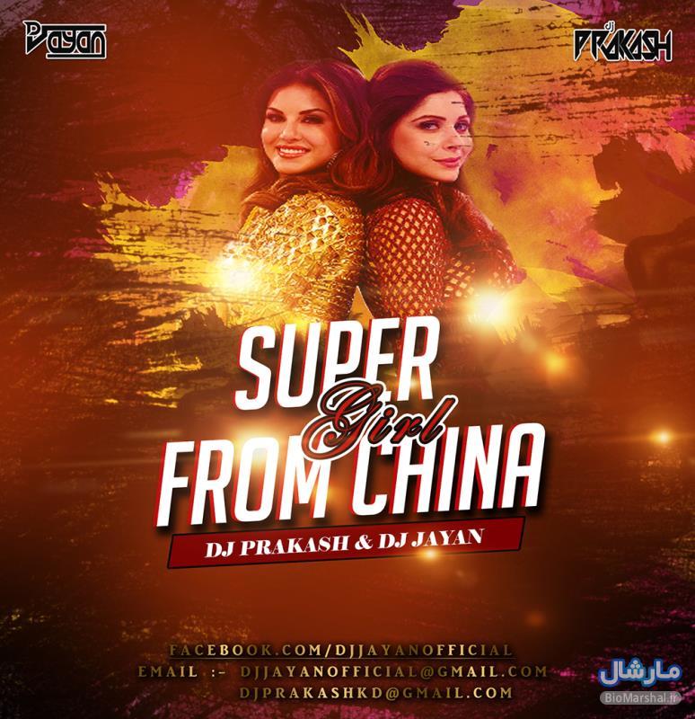 دانلود آهنگ هندی Super Girl From China