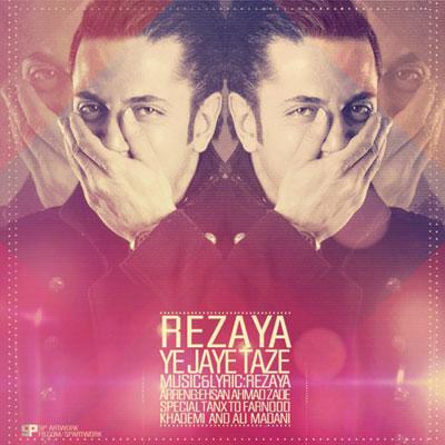 http://rozup.ir/up/ericpatogh/Rezaya-YeJayeTaze.jpg