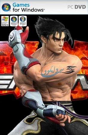 Epsxe Tekken 3 Julia