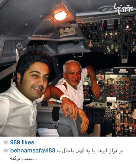 بهنام صفوی و ازاده زارعی در کابین با کاپیتان