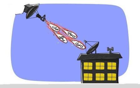 پست فیس بوقی 10 مهر 93