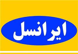 جوک شارژ ، اس ام اس شارژ ایرانسل