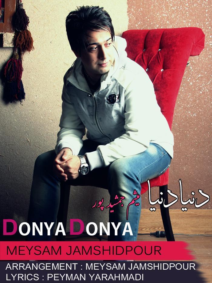 Meysam Jamshidpour - Donya Donya