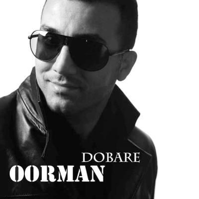 Oorman Khosroshahi - Dobare