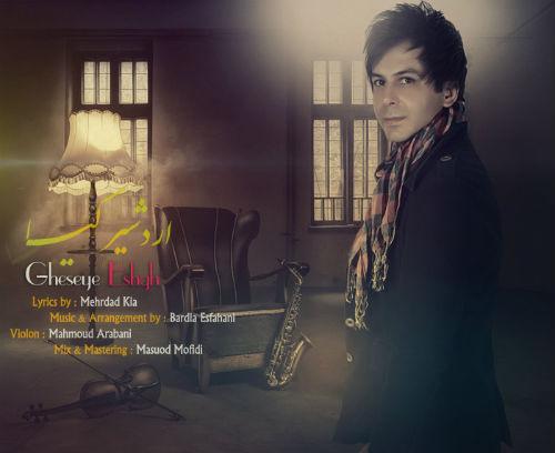 Ardeshir Kia - Gheseye Eshgh | فراصوت موزیک | مرجع دانلود موزیک و فیلم و سریال