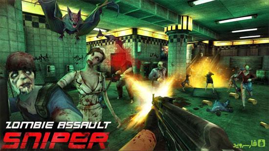 دانلود بازی اندروید Zombie Assault:Sniper v1.13 ازی اکشن محبوب حمله زامبی