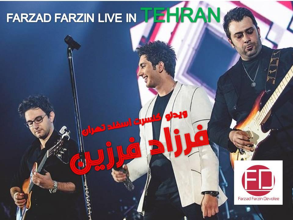 http://rozup.ir/up/farzadfarzin-azf/Pictures/fg254064.JPG