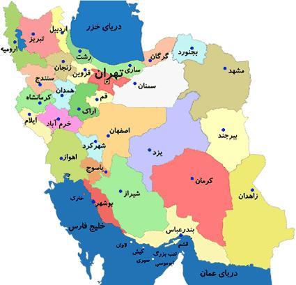 http://rozup.ir/up/fashionlite/Documents/Ostanha_Iran7000.JPG