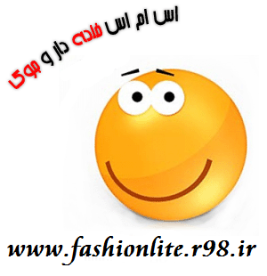 http://rozup.ir/up/fashionlite/Pictures/mode24/SmS_Juke_funny.png