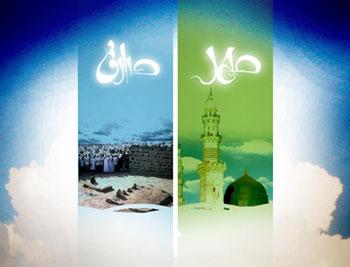 اشعار میلاد پیامبر اکرم(ص) و امام صادق (ع)