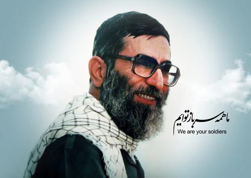 دانلود کلیپ تصویری صحبتهای رهبر در رابطه با شهید