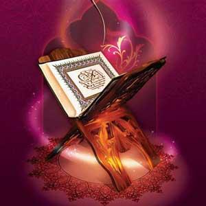 ثواب خواندن سوره های قرآن