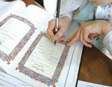 حکم ازدواج دختر بدون اذن پدر