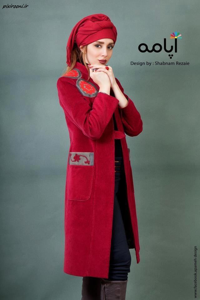 مدل مانتو مجلسی بسیار شیک باکلاس2014