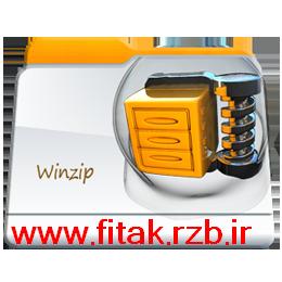 ابزار فشرده سازی Winzip 19 32Bit*64bit