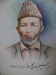 ابراهیم خان گاوسوار یکی از چهره های ماندگاری دایکندی