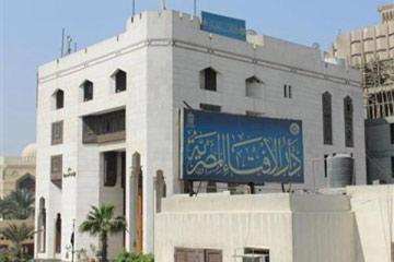 نقدوبررسی احادیث مورد استناد داعش درباره دستور پیامبر(ص) برای سر بریدن