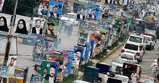 نتایج نهایی انتخابات شوراهای ولایتی1393