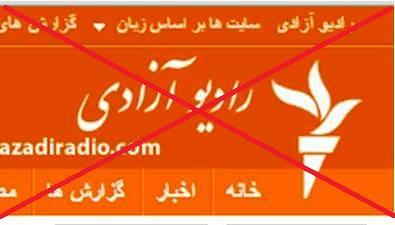 تاملی،بر پردازش رادیو آزادی در مورد جبریل هرات