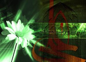 کد مداحی حاج محمود کریمی یتیما با ظرف شیر در خونه امیر ویژه ایام عزاداری امام علی(ع)