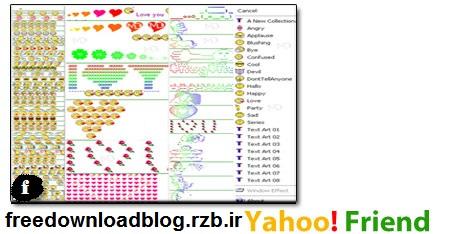 دانلود Yahoo! Friend 1.1.9 – نرم افزار ارسال شکلک های بیشتر در یاهو مسنجر