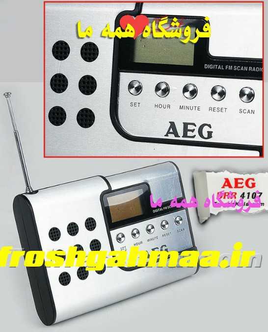 رادیو آاگ AEG مدل DRR 4107 دستگاه کوچک، کم حجم و سبک