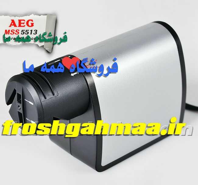 چاقو تیزکن آاگ AEG مدل MSS 5531 با توان 20 وات جهت تیز کردن انواع لوازم منزل