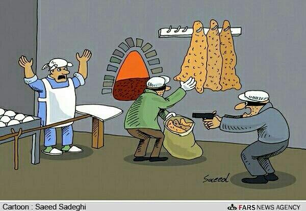 نتیجه گرونی نان