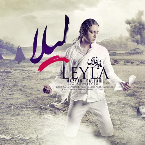 Mazyar Fallahi Leyla