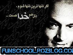 doktor ali shariati 920820 300x225 سخنان دکتر علی شریعتی درباره ماه محرم و امام حسین