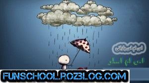 sms barani 920826 300x168 اس ام اس حال و هوای بارانی