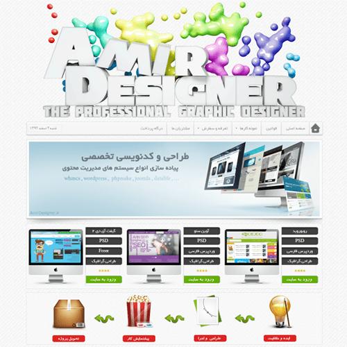 http://rozup.ir/up/funtheme/Pictures/AmirDesigner-FunTheme.RozBlog.com.png