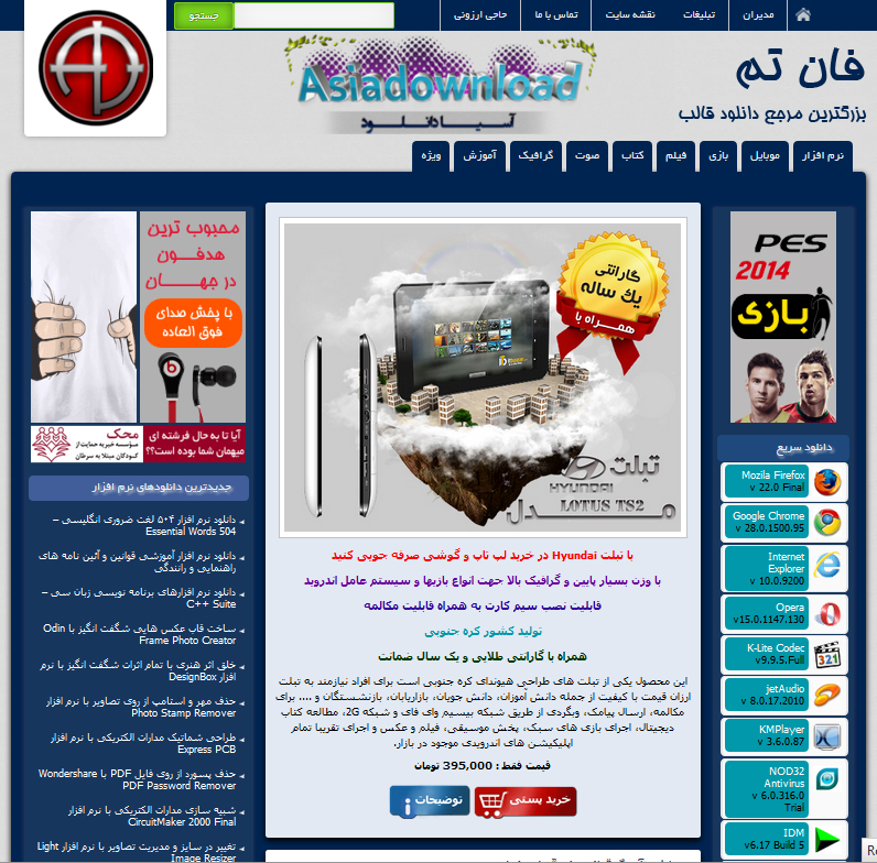 http://rozup.ir/up/funtheme/Pictures/AsiaDownload-FonTheme.RozBlog.Com.jpg