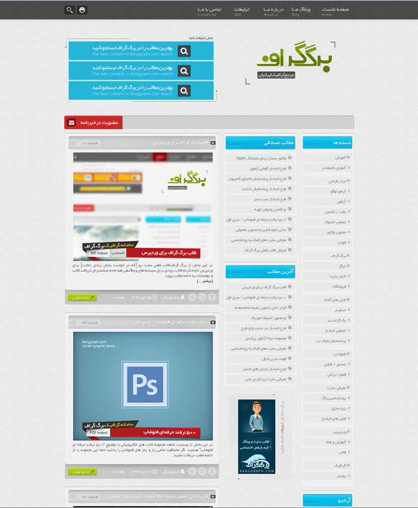 http://rozup.ir/up/funtheme/Pictures/Barg%20Graph-FunTheme.RozBlog.Com.png