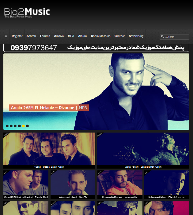 http://rozup.ir/up/funtheme/Pictures/Bia%202%20Music-FunTheme.rozblog.com.png
