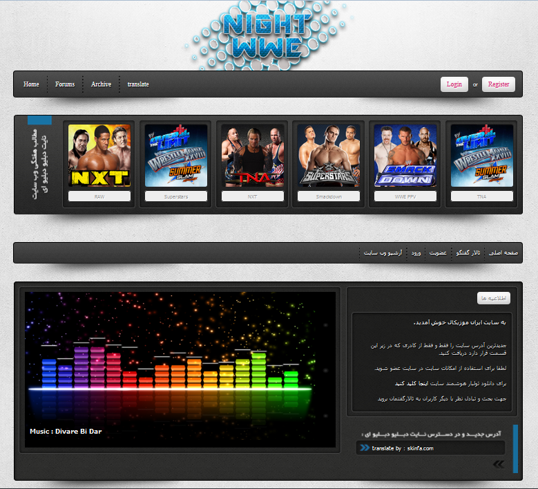 http://rozup.ir/up/funtheme/Pictures/Iran%20Musical%20V1-FunTheme.Rozblog.com.png