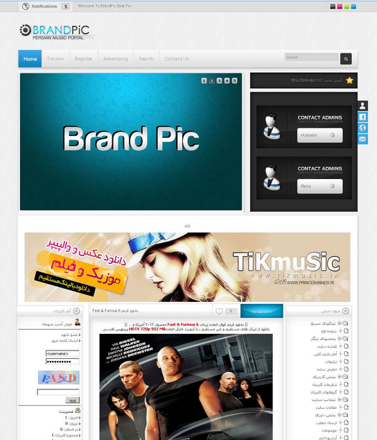 http://rozup.ir/up/funtheme/Pictures/Max%20Song-FunTheme.Rozblog.com.png