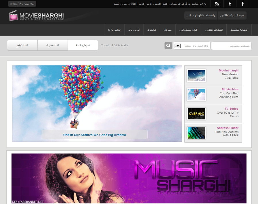 http://rozup.ir/up/funtheme/Pictures/Music%20Sharghi-FunTheme.rozblog.com.png