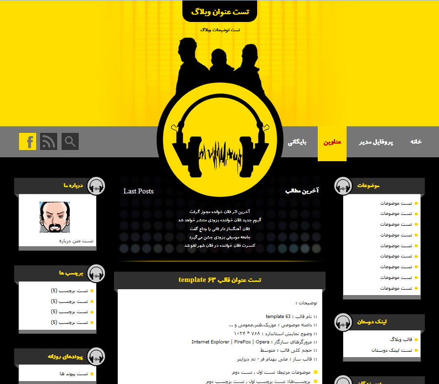 http://rozup.ir/up/funtheme/Pictures/Music%20Yelow-FunTheme.rozblog.com.png