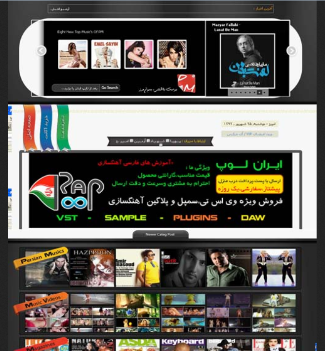 http://rozup.ir/up/funtheme/Pictures/Persian%20Musical-FunTheme.rozblog.com.png