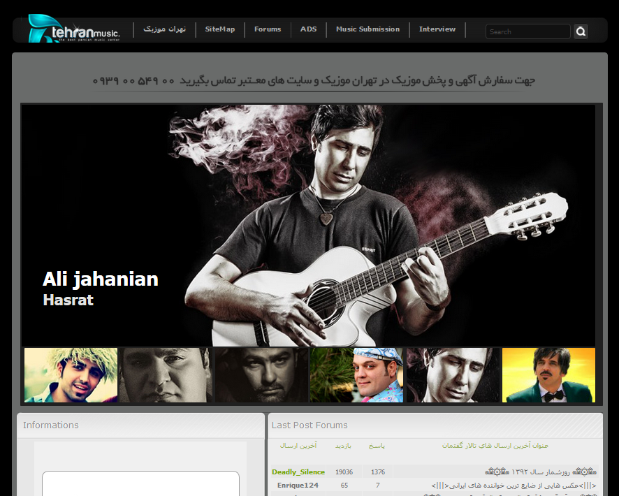 http://rozup.ir/up/funtheme/Pictures/Tehran%20Music-FunTheme.rozblog.com.png