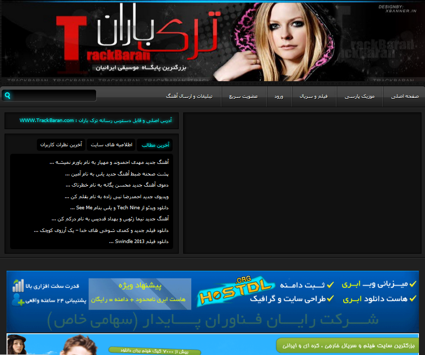 http://rozup.ir/up/funtheme/Pictures/Track%20Baran.png