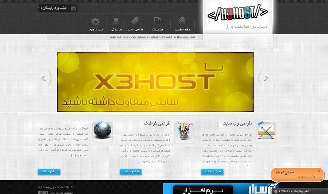 http://rozup.ir/up/funtheme/Pictures/x3host-FunTheme.rozblog.com.jpg